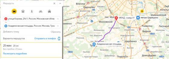 Как рассчитывается стоимость аренды манипулятора за МКАД Московской области?